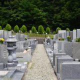 アイキャッチ画像 墓地・霊園