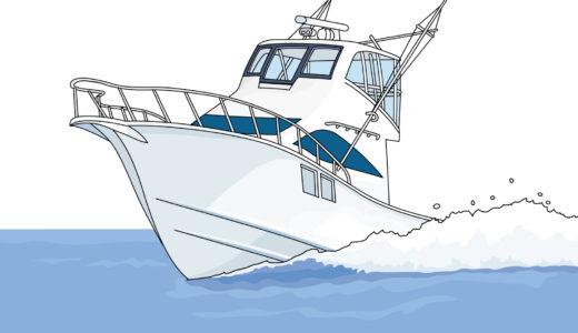 散骨は許可が必要?費用は?海や山へ撒く際の注意点。散骨・粉骨代行サービスの利用について。