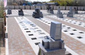 浜松聖地霊園